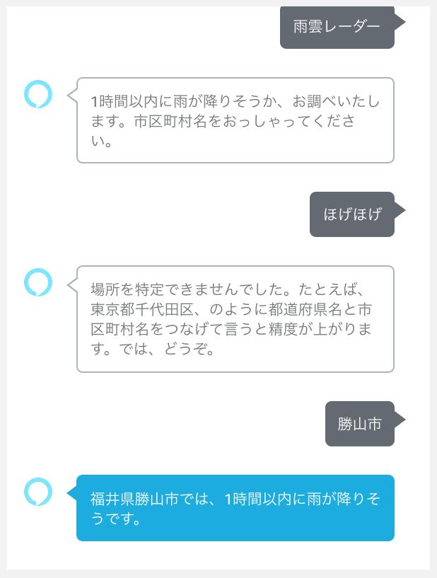 f:id:niwasawa:20181210193230p:plain