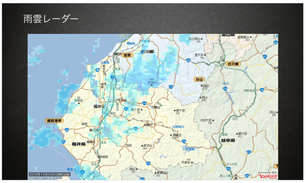 f:id:niwasawa:20181210193258p:plain