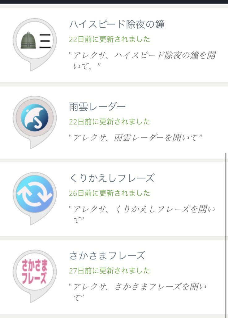 f:id:niwasawa:20190102135454j:plain:w400