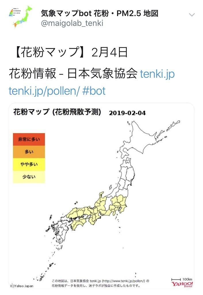 f:id:niwasawa:20190204121937j:plain:w320