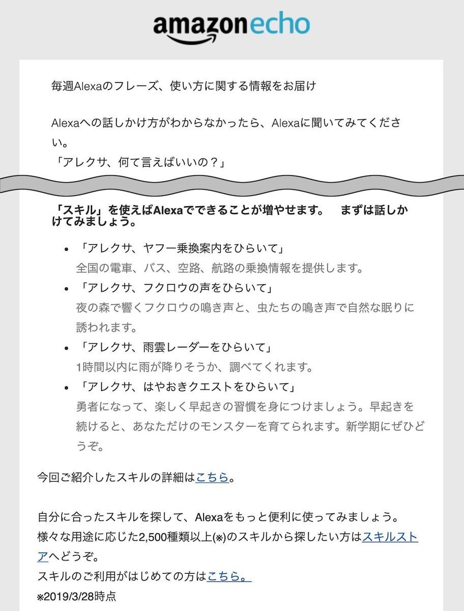 f:id:niwasawa:20190830201501j:plain