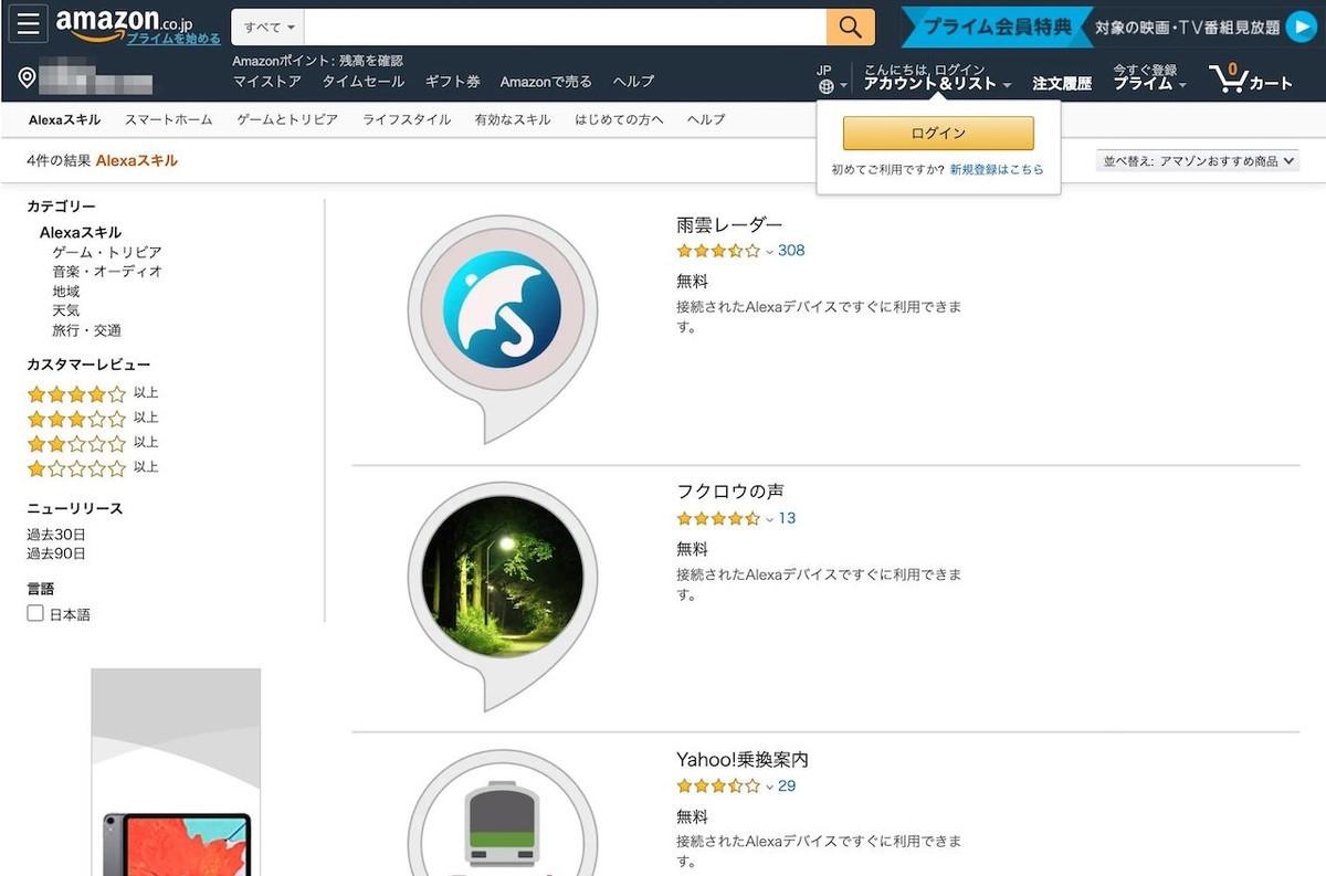 f:id:niwasawa:20190830201506j:plain