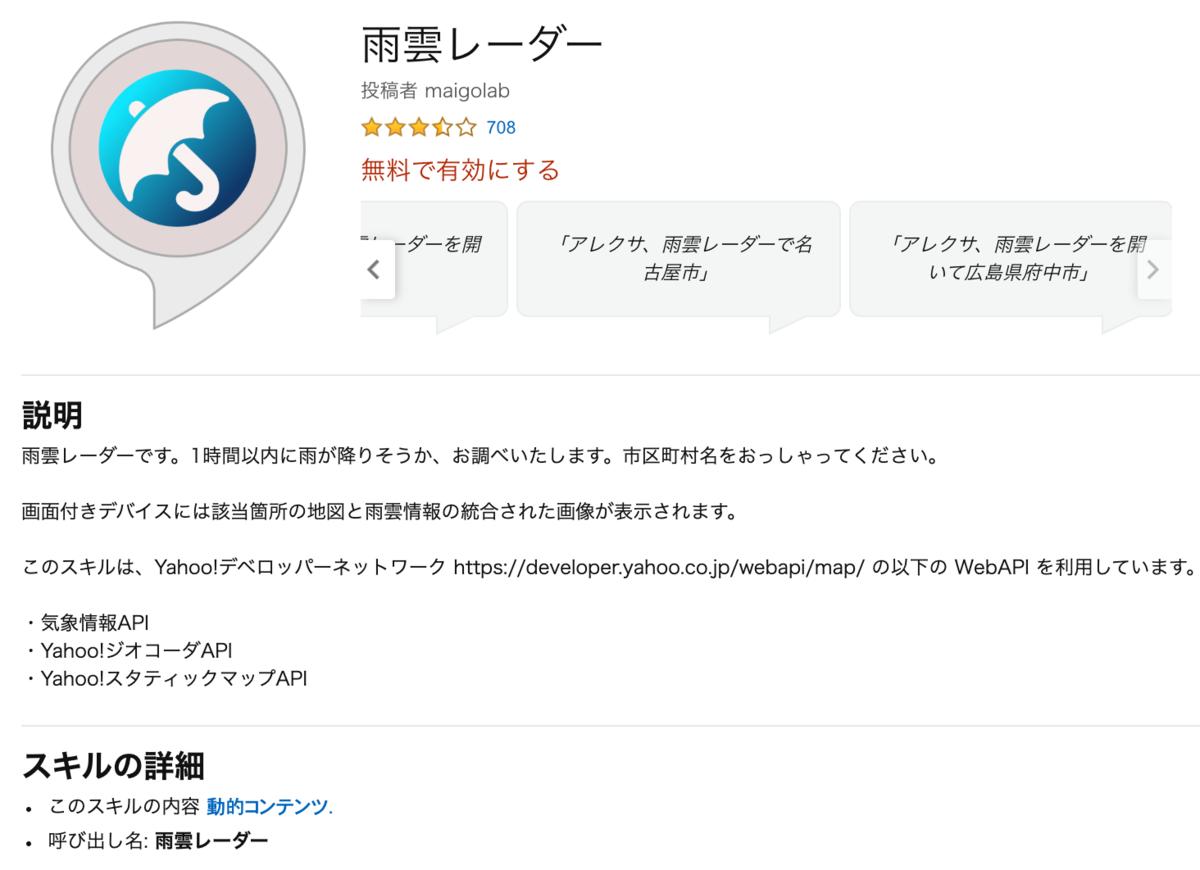 f:id:niwasawa:20190930165251p:plain