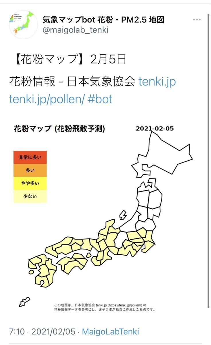 f:id:niwasawa:20210205075905j:plain:w300