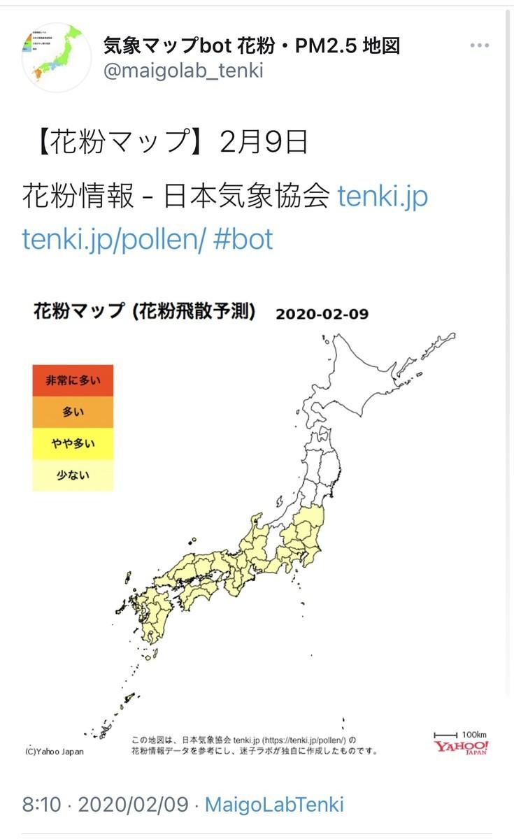 f:id:niwasawa:20210205081856j:plain:w300