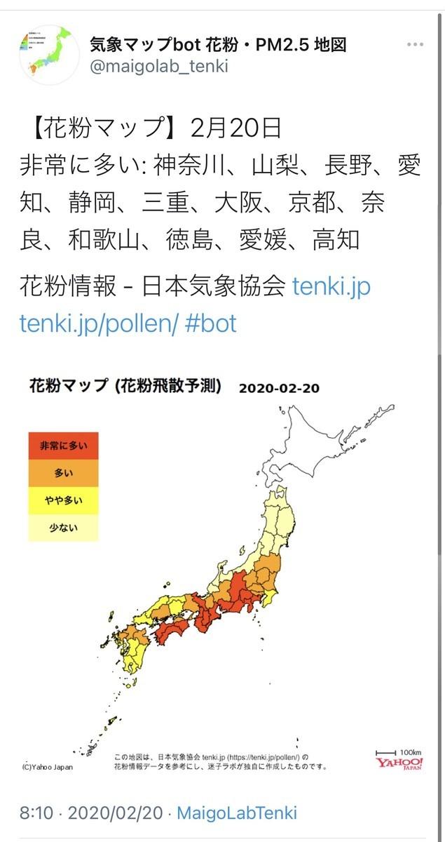 f:id:niwasawa:20210205081914j:plain:w300