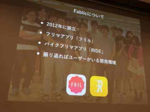 f:id:niwatako:20160819174114j:plain