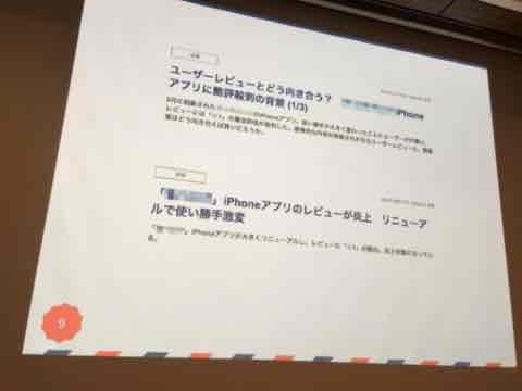 f:id:niwatako:20160819174207j:plain