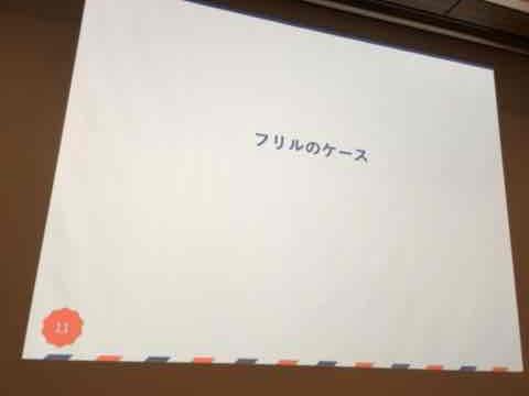 f:id:niwatako:20160819174217j:plain