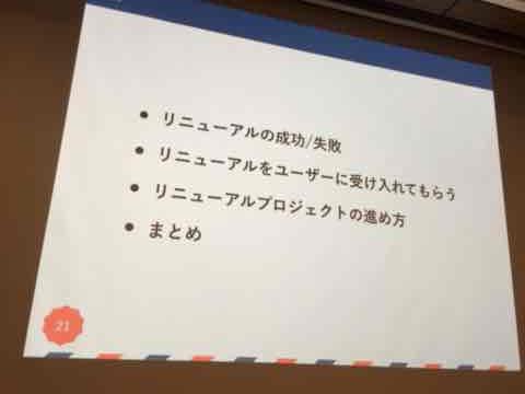 f:id:niwatako:20160819174344j:plain