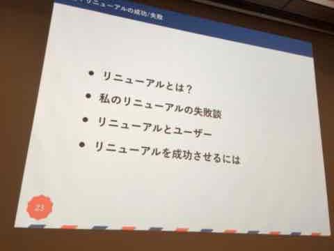f:id:niwatako:20160819174400j:plain