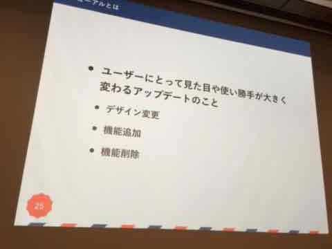 f:id:niwatako:20160819174406j:plain