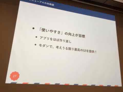 f:id:niwatako:20160819174433j:plain