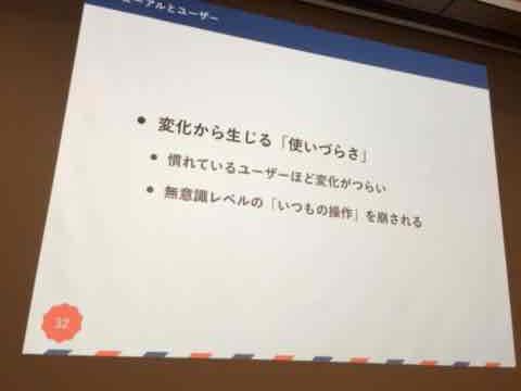 f:id:niwatako:20160819174523j:plain
