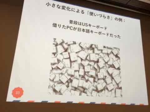 f:id:niwatako:20160819174550j:plain