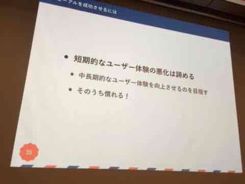 f:id:niwatako:20160819174628j:plain