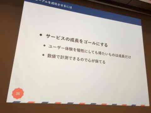 f:id:niwatako:20160819174644j:plain
