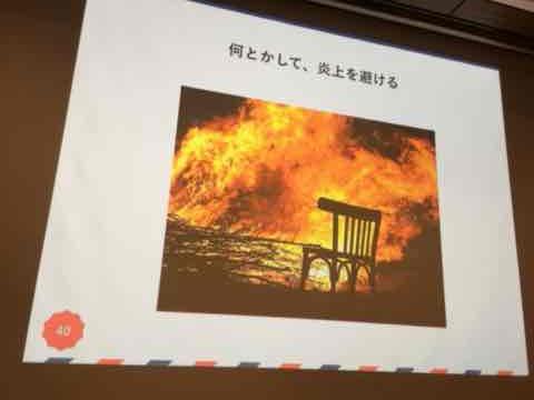 f:id:niwatako:20160819174756j:plain