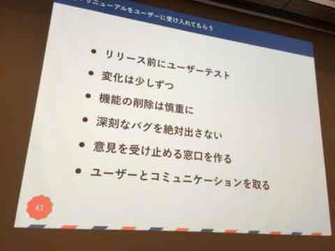 f:id:niwatako:20160819174758j:plain