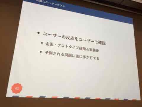 f:id:niwatako:20160819174849j:plain