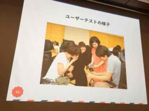 f:id:niwatako:20160819174858j:plain