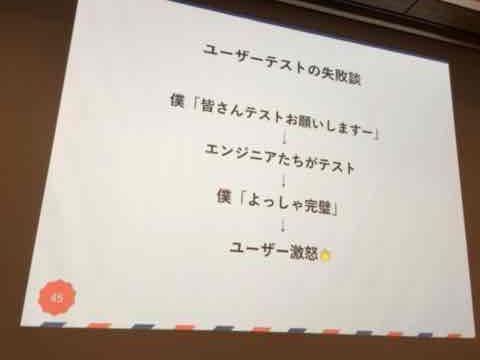 f:id:niwatako:20160819174911j:plain
