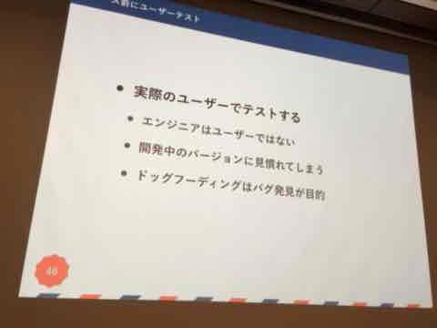 f:id:niwatako:20160819174929j:plain