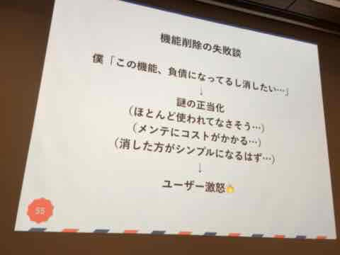 f:id:niwatako:20160819175229j:plain