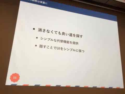 f:id:niwatako:20160819175254j:plain