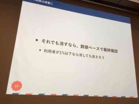 f:id:niwatako:20160819175421j:plain