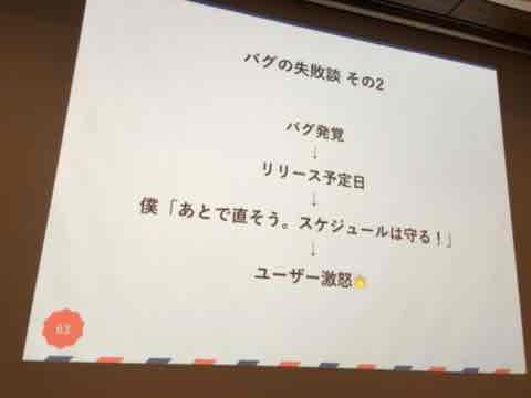 f:id:niwatako:20160819175530j:plain