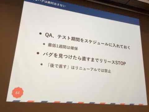 f:id:niwatako:20160819175541j:plain