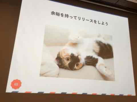 f:id:niwatako:20160819175549j:plain