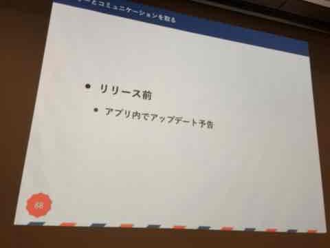 f:id:niwatako:20160819175610j:plain