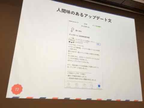 f:id:niwatako:20160819175712j:plain