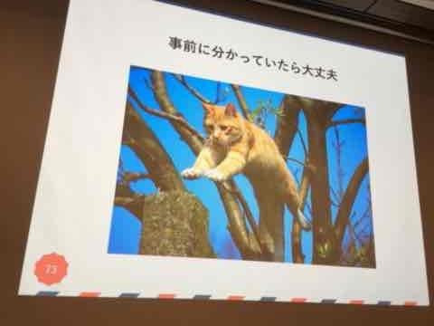 f:id:niwatako:20160819175801j:plain