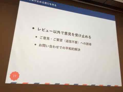 f:id:niwatako:20160819175827j:plain