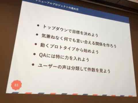 f:id:niwatako:20160819175956j:plain