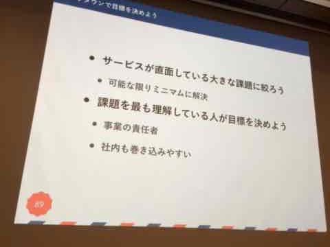 f:id:niwatako:20160819180041j:plain