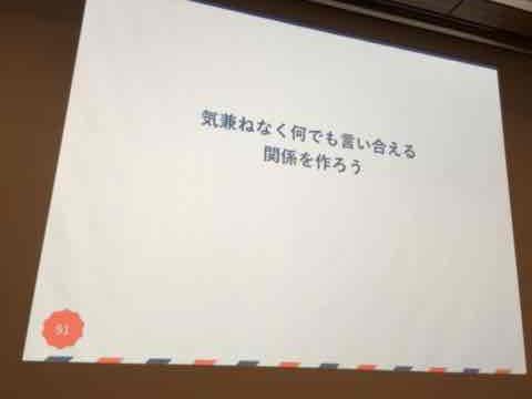 f:id:niwatako:20160819180126j:plain