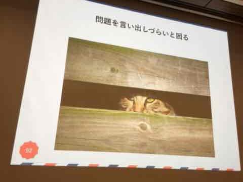 f:id:niwatako:20160819180133j:plain
