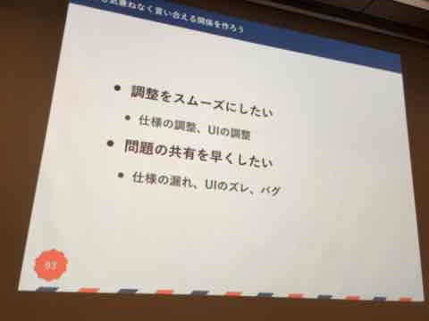 f:id:niwatako:20160819180147j:plain