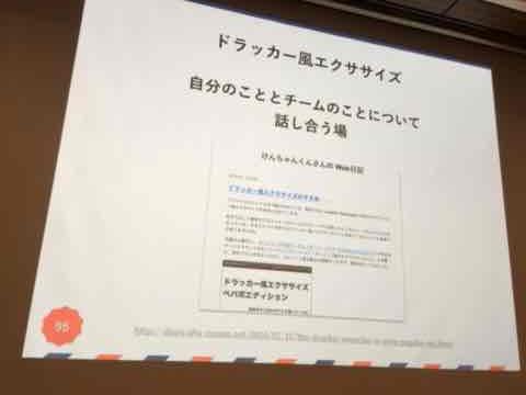 f:id:niwatako:20160819180313j:plain