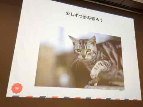 f:id:niwatako:20160819180339j:plain