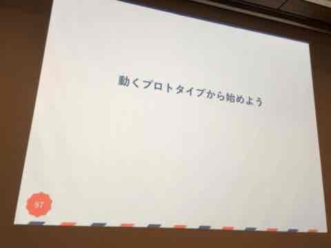 f:id:niwatako:20160819180347j:plain