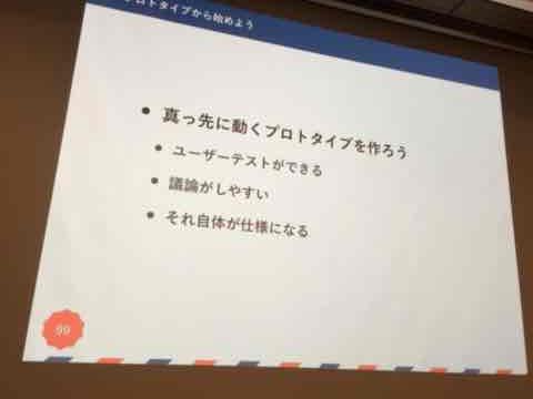 f:id:niwatako:20160819180400j:plain