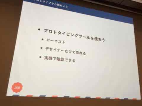 f:id:niwatako:20160819180422j:plain