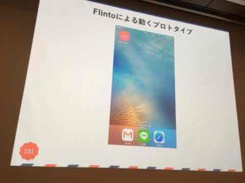 f:id:niwatako:20160819180457j:plain