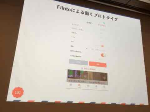 f:id:niwatako:20160819180508j:plain