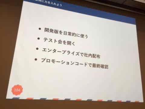 f:id:niwatako:20160819180548j:plain